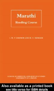 Marathi Reading Course