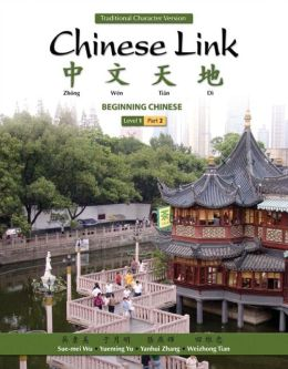 Chinese Link: Beginning Chinese, Traditional Character Version Level 1/Part 2