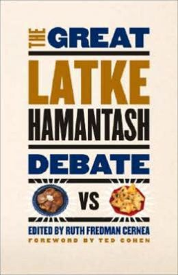 Great Latke-Hamantash Debate