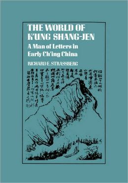 World Of K'Ung Shang-Jen