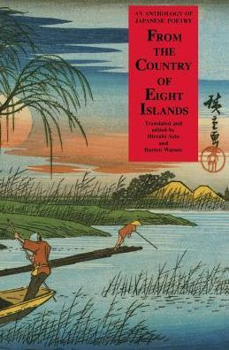From the Country of Eight Islands: An Anthology of Japanese Poetry