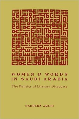 Women And Words In Saudi Arabia