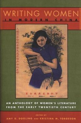 Writing Women in Modern China: An Anthology of Literature by Chinese Women from the Early Twentieth Century