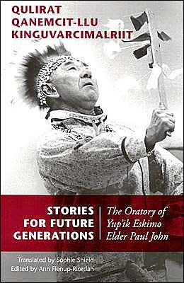 Stories Future Generations