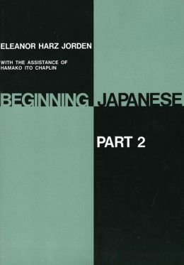 Beginning Japanese: Part 2