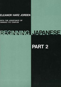 Beginning Japanese: Part 2