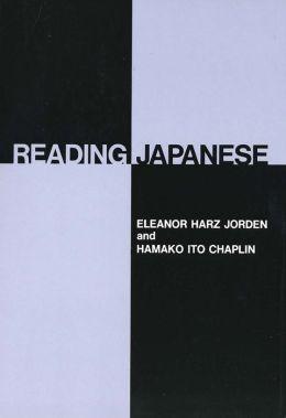 Reading Japanese