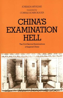 Chinas Examination Hell