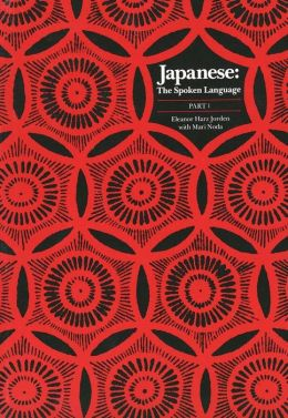 Japanese, The Spoken Language: Part 1