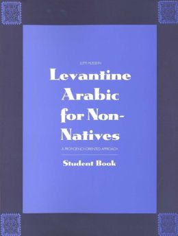 Levantine Arabic For Non-Natives