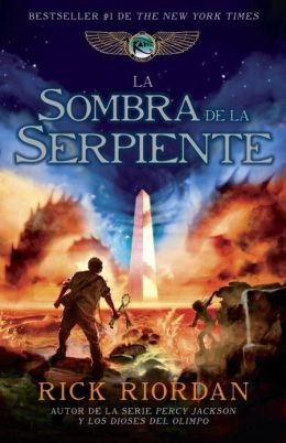 La sombra de la serpiente (The Serpent's Shadow)