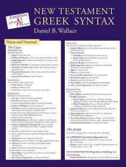 New Testament Greek Syntax Laminated Sheet