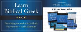 Learn Biblical Greek Pack