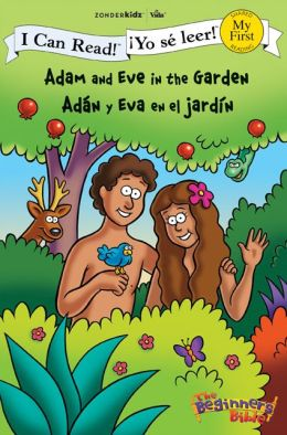 Adam And Eve In The Garden Ad N Y Eva En El Jard N