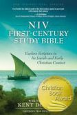 Book Cover Image. Title: NIV First-Century Study Bible:  Explore Scripture in Its Jewish and Early Christian Context, Author: Kent Dobson