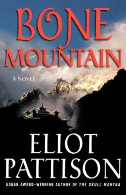 Bone Mountain (Inspector Shan Tao Yun Series #3)
