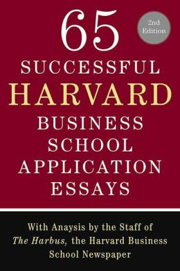 harvard business school essays 2012