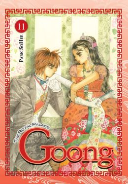 Goong, Vol. 11: The Royal Palace