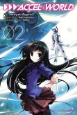 Book Cover Image. Title: Accel World, Vol. 2 (manga), Author: Reki Kawahara