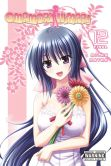 Book Cover Image. Title: Omamori Himari, Vol. 12, Author: Milan Matra