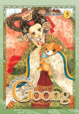 Goong, Vol. 5: The Royal Palace