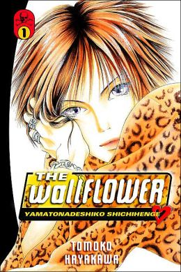 The Wallflower, Volume 1: Yamatonadeshiko Shichihenge