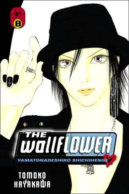 The Wallflower, Volume 8: Yamatonadeshiko Shichihenge