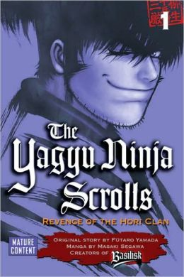 The Yagyu Ninja Scrolls 1: Revenge of the Hori Clan