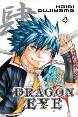 Dragon Eye, Volume 4