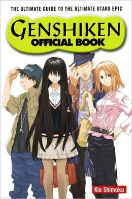 Genshiken Official Book