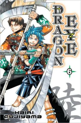 Dragon Eye, Volume 6
