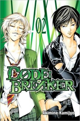 Code:Breaker, Volume 2