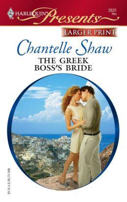 The Greek Boss's Bride (Harlequin Presents #2631)