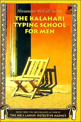 The Kalahari Typing School for Men (No. 1 Ladies' Detective Agency Series #4)