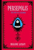 Book Cover Image. Title: Persepolis:  The Story of a Childhood, Author: Marjane Satrapi