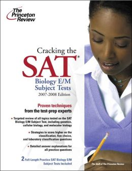 Cracking the SAT Biology E/M Subject Tests