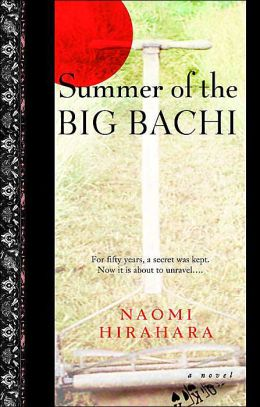 Summer of the Big Bachi (Mas Arai Series #1)