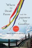 Book Cover Image. Title: Where the Dead Pause, and the Japanese Say Goodbye:  A Journey, Author: Marie Mutsuki Mockett