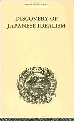 Discovery of the Japanese Idealism