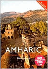 Colloquial Amharic: The Complete Course for Beginners (Book, CDs, and Cassettes)
