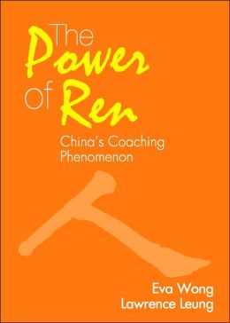 The Power of Ren: China's Coaching Phenomenon
