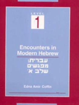 Encounters in Modern Hebrew: Level 1