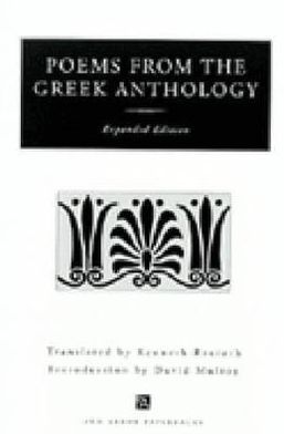 Poems from the Greek Anthology: Expanded Edition