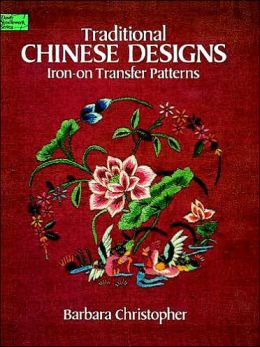 Traditional Chinese Designs Iron-On Transfer Patterns