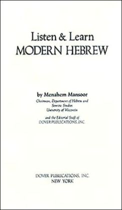 Listen and Learn Modern Hebrew