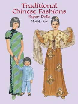 Chinese Women's Fashion Paper Dolls