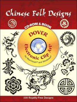 Chinese Folk Designs