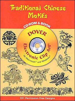Traditional Chinese Motifs CD-ROM and Book