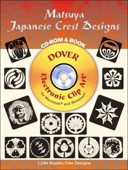Matsuya Japanese Crest Designs (Dover Electronic Clip Art Series)