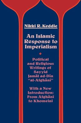 An Islamic Reponse To Imperialism